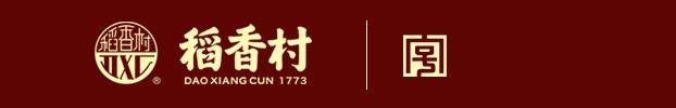 沈阳稻香村食品工业有限公司